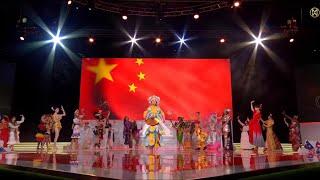Dance of the World Miss World 2019