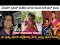 MAGALU JANAKI Song In Cutest Voice Of A Little Girl