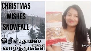 கிறிஸ்துமஸ் வாழ்த்துக்கள் | SNOWFALL IN DENMARK | TRADITIONAL DANISH FOOD | #MERRY #CHRISTMAS WISHES