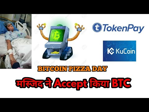 CRYPTO NEWS #117 || BTC ATM, DISHA, TOKENPAY, $2.1 MLNS SCAM, KUCOIN, PIZZA DAY, SPAIN CRYPTO NEWS