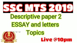 SSC MTS TIER 2 ।। DESCRIPTIVE PAPER।। letter writing and essay