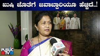 Shashikala Jolle Reacts On Getting Minister Berth In Yeddyurappaand39s Cabinet