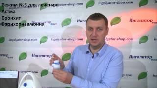 видео Компрессорный ингалятор Omron NE-C20: характеристика и отзывы