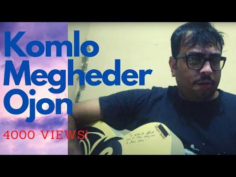 Komlo Megheder Ojon - Rupam Islam (unplugged cover)