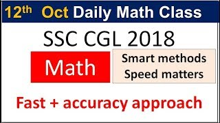 #daily ssc cgl math class I learn to solve fast I solve 25 questions in 25 minutes