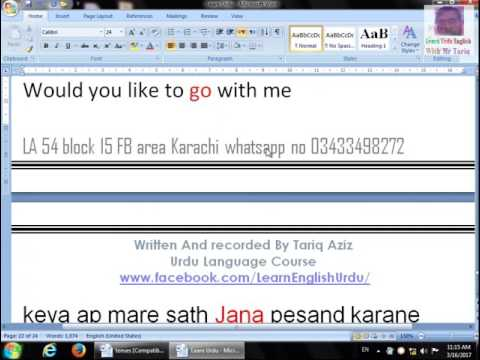 Lesson Eight Learn Common Urdu phrases and sentences By Tariq Aziz
