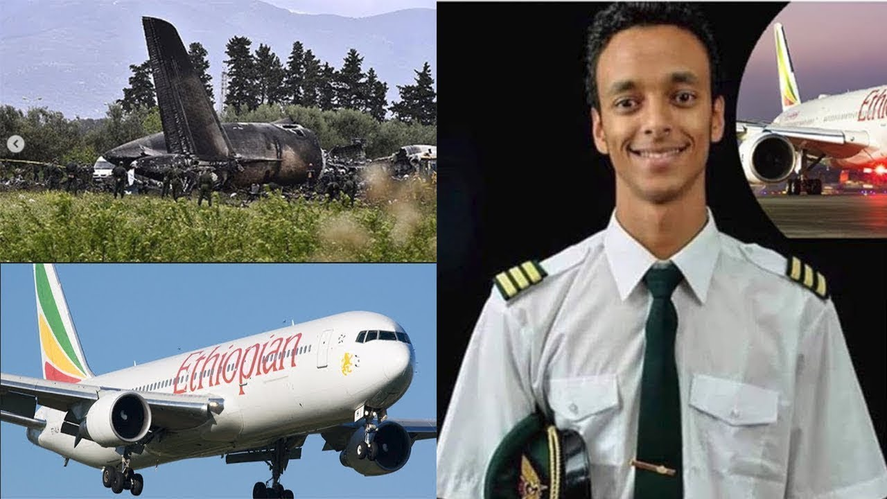 KAULI YA MWISHO YA RUBANI WA NDEGE ILIYOANGUKA ETHIOPIA