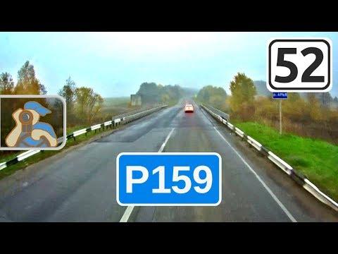 Трасса Р159 на Яранск. [ ✕ Урень - Шахунья ]