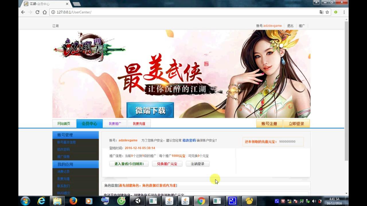 Hướng dẩn chỉnh sửa web game private offline online kinh doanh game