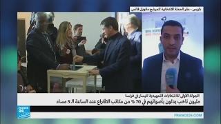 مليون ناخب يدلون بأصواتهم في انتخابات اليسار التمهيدية الفرنسية