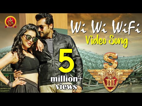 S3 (Yamudu 3) Full Video Songs - Wi Wi Wi...
