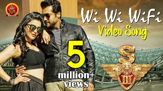 vuclip S3 (Yamudu 3) Full Video Songs - Wi Wi Wi Wi Wifi Full Video Song - Surya, Anushka, Shruthi Hassan