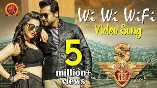 S3 (Yamudu 3) Full Video Songs - Wi Wi Wi Wi Wifi Full Video Song - Surya, Anushka, Shruthi Hassan