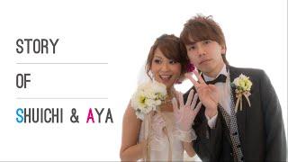 Shuichi_Aya_Profile_Video.[結婚式 プロフィールビデオ] thumbnail
