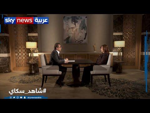 حديث العرب | في النسوية والإسلام السياسي مع آمال قرامي  - 07:59-2020 / 7 / 4