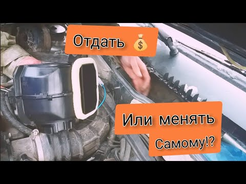 Замена моторчика печки, отказал вентилятор печки, как узнать что накрылся моторчик печки ваз  2114