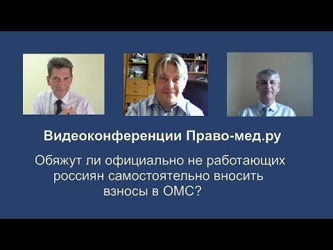 Санкт-Петербургский научно-исследовательский