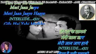 Yahi Hai Tamanna Tere Dar Ke Samne- Karaoke With Lyrics Eng. & हिंदी For Anwar & All 1st Time On YT
