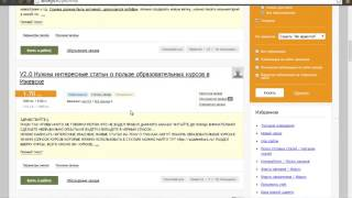 Заработок в интернете на адвего.  Работа в интернете с Advego  Копирайт и рерайт