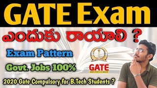 What Is GATE EXAM ? |  BENEFITS OF GATE EXAM | HOW TO PREPARE WITH AND WITHOUT COACHING?