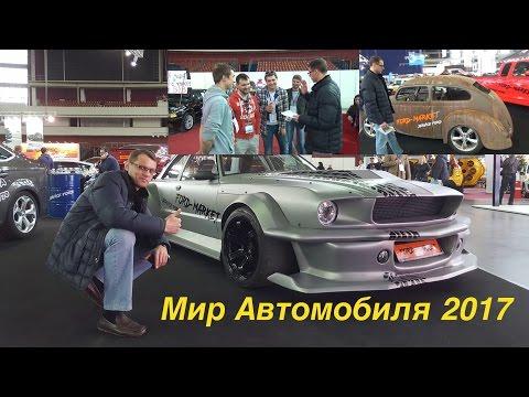 Выставка Православная масленица,С-Петербург,парк Победы,СКК, 9 февраля 2014 года, часть 1.