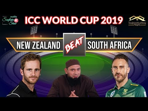 Why South Africa Lost?  | New Zealand vs South Africa | Williamson | Saqlain Mushtaq Show