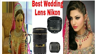 best wedding photography lens for Nikon