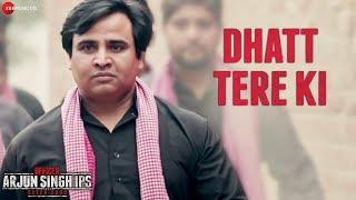 Dhatt Tere Ki Office Arjun Singh IPS Batch 2000 Sayed & Satendra Tochi Raina