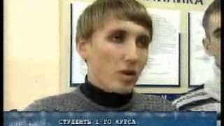 видео Алтайский Институт