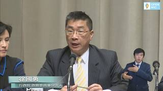 20180315行政院會後記者會(第3592次會議)