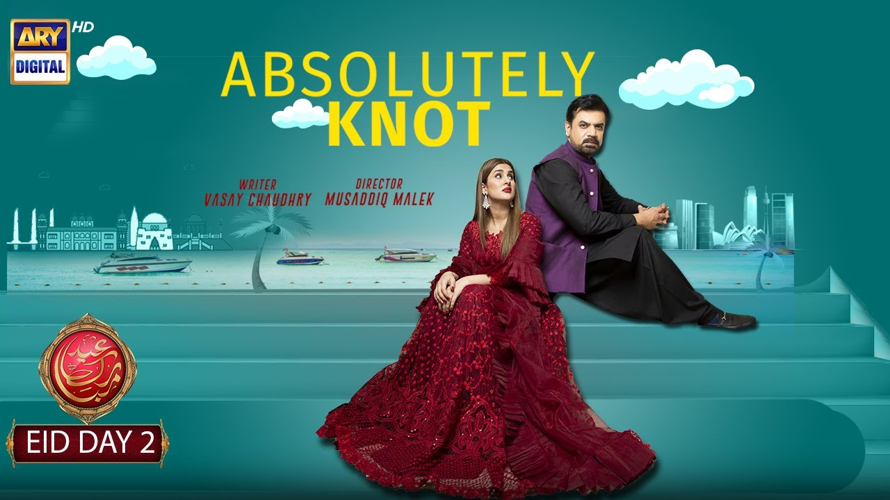 Absolutely Knot | Eid Special Day 2 | Kubra Khan | Vasay Chaudhry | ARY Digital |