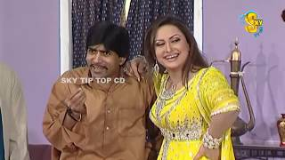 Billo Rani Nargis And Sajan Abbas Stage Drama Full Comedy Play