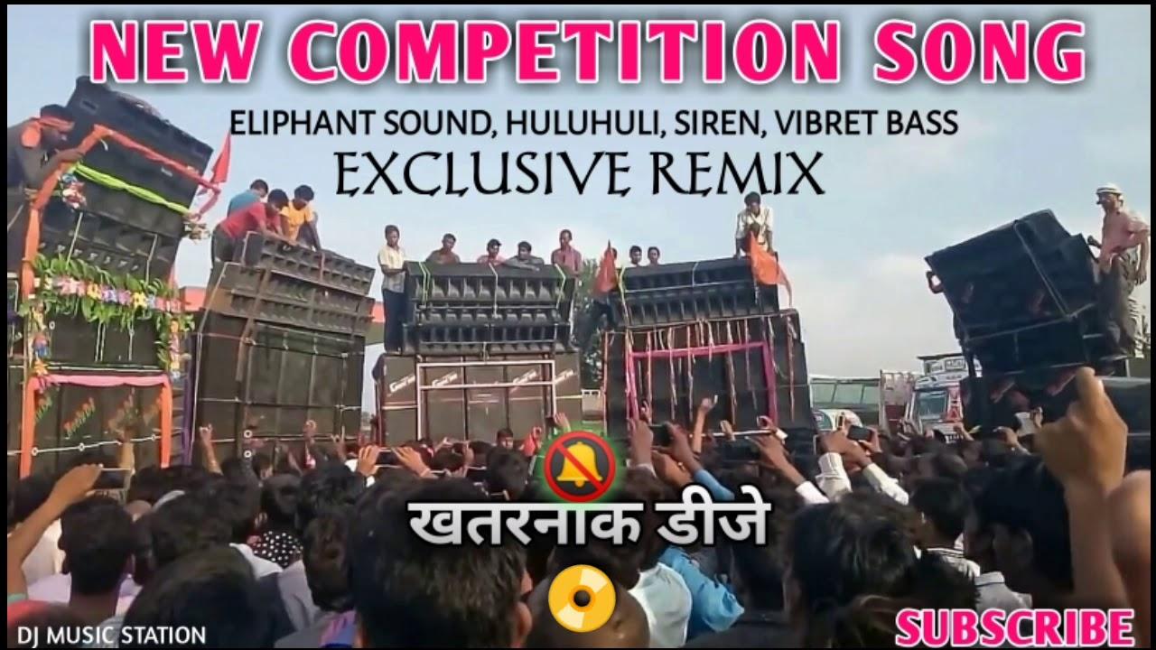 ELIPHANT Music - Hulu Huli + Siren 📢 - (COMPETITION ) DJ Remix 2019 mp3