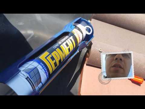 видео: Текет крыша  Ремонт крыши  Стык трубы с крышей
