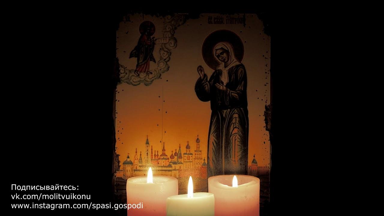Молитва Матроне Московской о зачатии ребенка