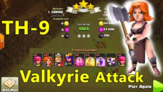TH 9 VALKYRIE ATTACK STRATEGY # ALL VALK ATTACK # CLASH OF CLANS