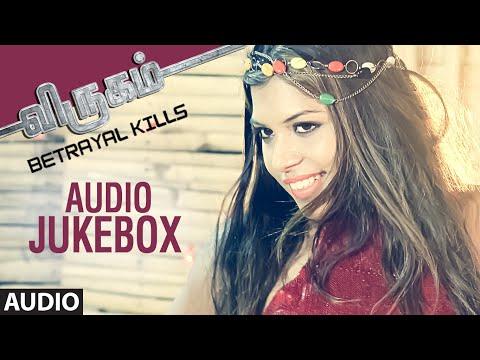Virugam Jukebox ||
