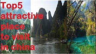 Top 5 Best Places to Visit in China 2018|| China most attractive palace||