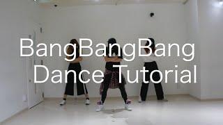 [Eng/Mirrored/Full] BangBangBang/BigBang Full Dance Tutorial