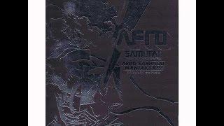 Afro Samurai Maniaxxx artbook by Takamura Store