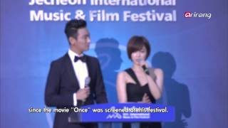 Showbiz Korea - Opening Ceremony of the 9th Jecheon Int