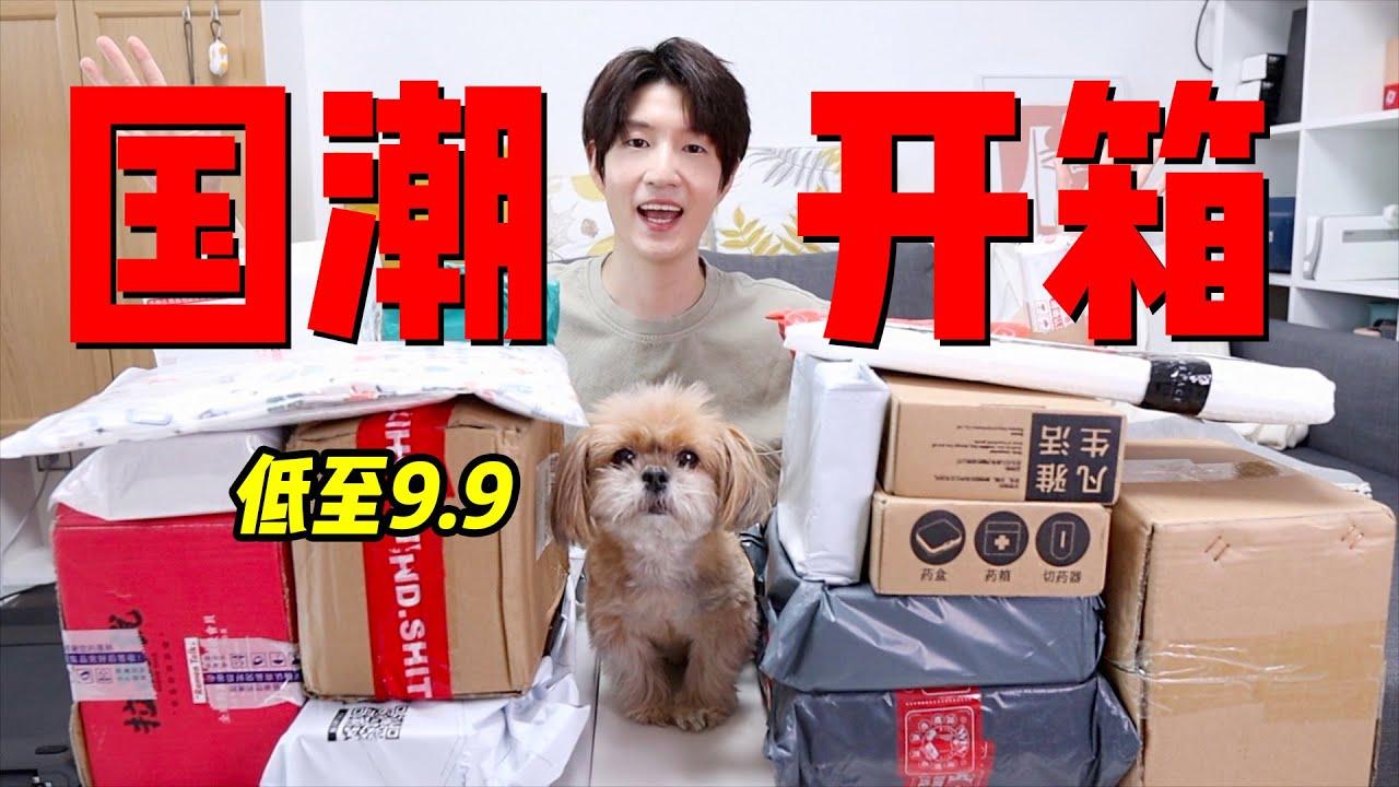 么?韩国人买了15箱ins风满满的国潮好物?你可能没见过!