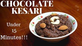 Chocolate Rava Kesari   Chocolate Sheera Recipe at home   Kesari with a Chocolaty Twist