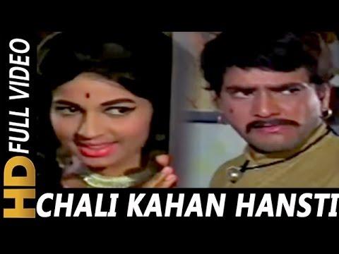 Chali Kahan Hasti Gati   Asha Bhosle, Hemlata, Mohammed Rafi   Jawab 1970 Songs   Jeetendra