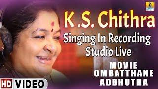 k-s-chithra-singing-in-studio-live-recording-kannada-making-of---shuruvaithu-eno-jhankar-music