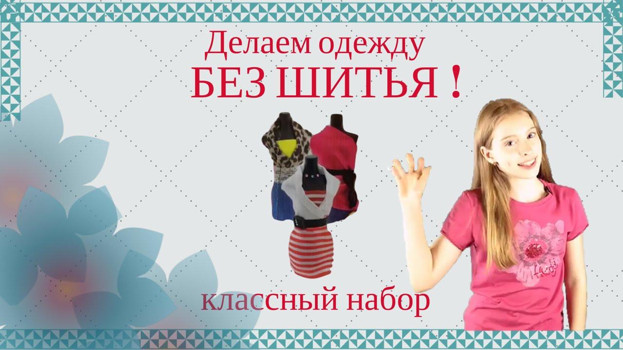 Видео с куклами У Челси новые платья, огромный набор одежды для .