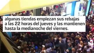 Black Friday en España 2017