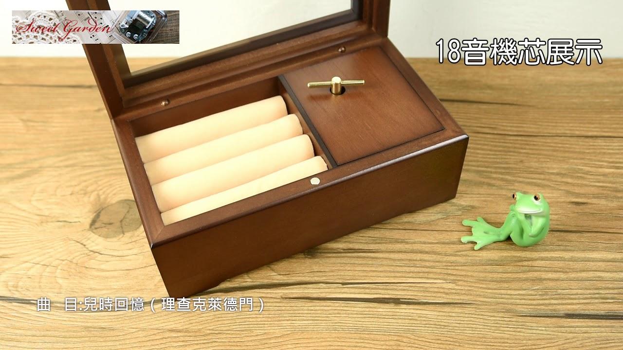 復古木製收納音樂盒 23音 18音 及兩款木盒展示