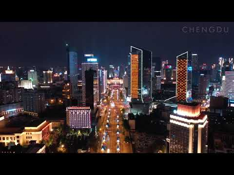Video transport,Aerial photography of night view in downtown Chengdu, China
