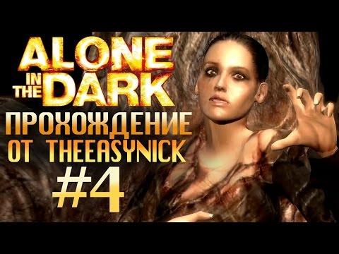 Alone in the Dark. Прохождение. #4. Мыши атакуют.